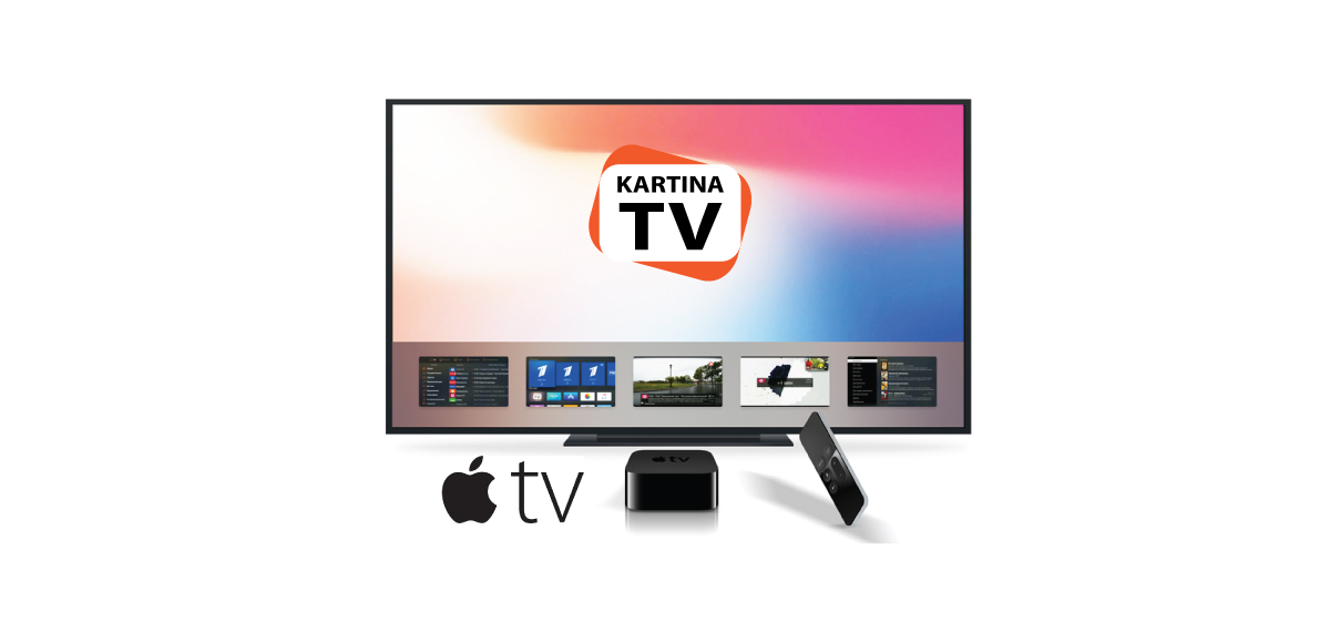 kartinatv_appletv